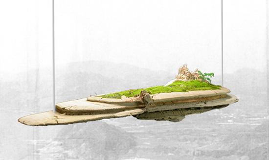 Jardin suspendu int rieur en quilibre entre la r alit et for Architecture equilibre